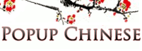 Popup Chinese